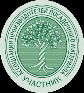 Ассоциация Производителей Посадочного Материала