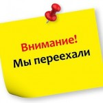my_pereehali